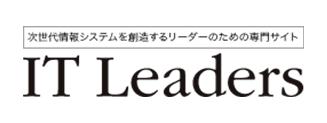IT Leaders画像